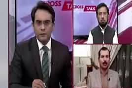 Cross Talk (Kashmir Ki Awaz Salamati Council Mein) – 16th August 2019