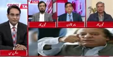 Cross Talk (Kia Ab Mulk Mein Kasheedagi Kam Hogi?) - 16th November 2019