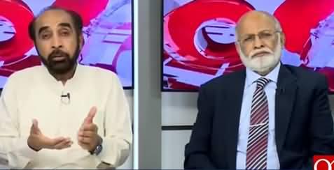 Cross Talk (Lock Down: PPP, PMLN Ne Maulana Ko Jhandi Dikha Di) - 15th September 2019