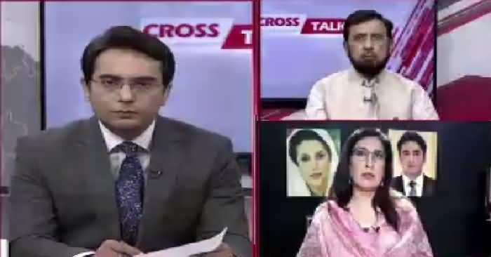 Cross Talk (Maryam Nawaz Ki Paishi) – 9th August 2019