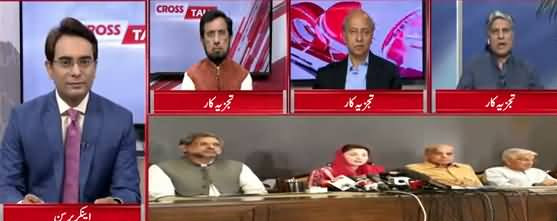 Cross Talk (Maryam Nawaz Ki Press Conference) - 6th July 2019