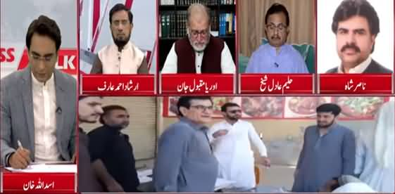 Cross Talk (NA-249 Election, Other Issues) - 1st May 2021