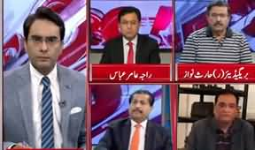 Cross Talk (NAB Chairman's Decision About Traders) - 6th October 2019