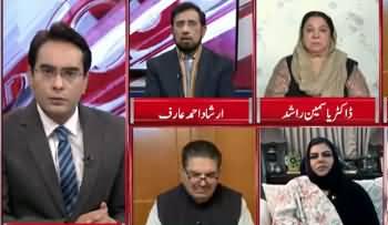 Cross Talk (Nawaz Sharif Ke Baad Asif Zardari Bhi Riha) - 13th December 2019
