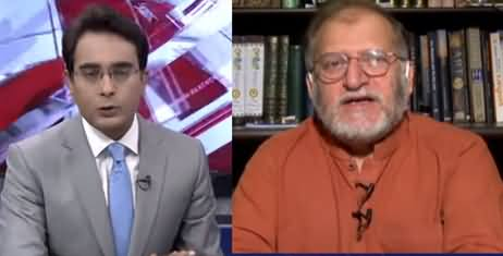 Cross Talk (Old Police in New Pakistan) - 8th September 2019
