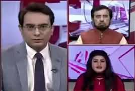 Cross Talk (Opposition Leaders Being Arrested) – 19th July 2019