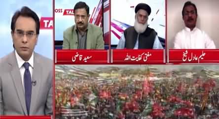 Cross Talk (Opposition's Power Show in Quetta) - 25th October 2020