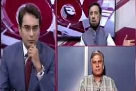 Cross Talk (Pakistan's Political Scenario) – 3rd August 2019