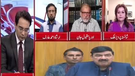 Cross Talk (PM Imran Khan Speech in UNGA) - 26th September 2020