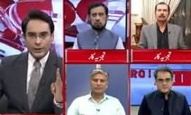 Cross Talk (PMLN Confused About Joining Azadi March) - 12th October 2019