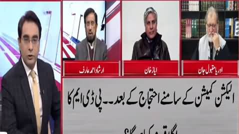 Cross Talk (PTI Foreign Funding Case) - 16th January 2021