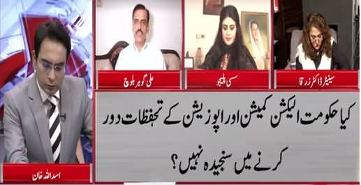 Cross Talk (PTI Govt's Clash With Election Commission) - 11th September 2021