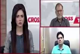 Cross Talk (PTI Hakumat Mein Bari Tabdeelian) – 19th April 2019