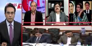 Cross Talk (Questions Arising on PTI Governance) - 5th January 2020