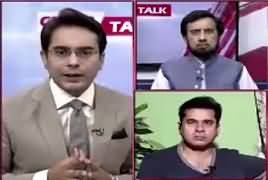 Cross Talk (Reality of Shahbaz Sharif's Notice To Dailymail) – 27th July 2019