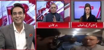 Cross Talk (Scope of Maryam Nawaz Plea in Court) - 8th December 2019