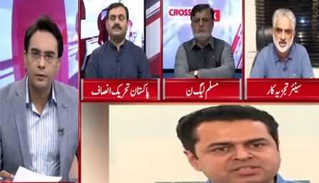 Cross Talk (Talal Chaudhry Per Tashadud) - 27th September 2020