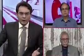Cross Talk (What Forensic Experts Say About Leaked Video) – 7th July 2019