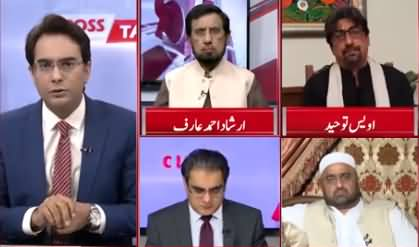 Cross Talk (Why Traders Don't Want to Come in Tax Net) - 13th July 2019