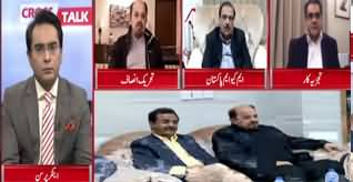 Cross Talk (Will Govt Be Able To Reconcile Its Allies?) - 19th January 2020