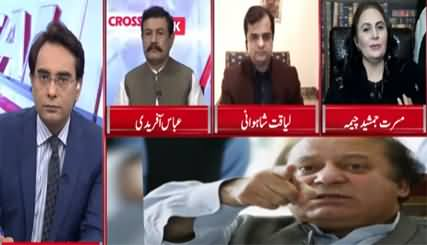 Cross Talk (Will Govt Bring Back Nawaz Sharif?) - 23rd October 2020