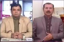 Current Affairs (Blast in Quetta) – 13th August 2017