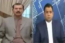 Current Affairs (Chairman NAB Issue) – 25th May 2019