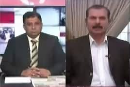Current Affairs (Chief Justice Active) – 21st January 2018