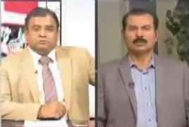 Current Affairs (Discussion on Current Issues) – 29th April 2017