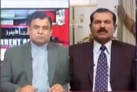 Current Affairs (Elections 2018 Ki Tayyarian) – 15th April 2017