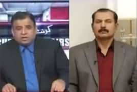 Current Affairs (Faisalabad Jalsa, New Challenge For PMLN) – 10th December 2017