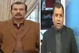 Current Affairs (Floods in Balochistan) – 10th March 2019
