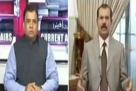 Current Affairs (Has PTI Any Economic Plan?) – 13th October 2018