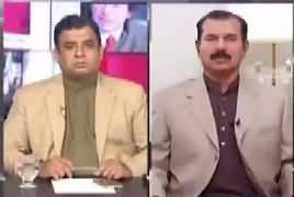 Current Affairs (JIT 10 July Ko Report De Gi) – 8th July 2017