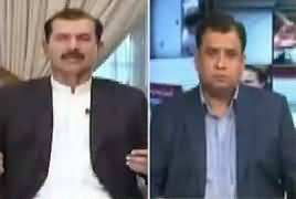 Current Affairs (Kia Judge Ko Rishwat Ki Paishkash Ki Gai?) – 7th July 2019