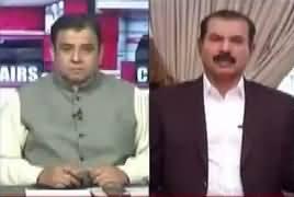 Current Affairs (NAB Aur Punjab Hakumat) – 10th February 2018