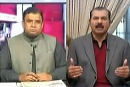 Current Affairs (National Action Plan) – 16th December 2018
