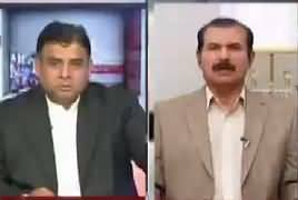 Current Affairs (Nawaz Sharif Aur JIT) – 18th June 2017