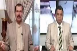 Current Affairs (Nawaz Sharif Aur Maryam Ki Watan Wapsi) – 8th July 2018