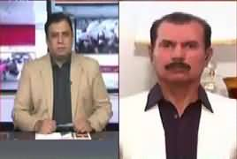 Current Affairs (Nawaz Sharif Leaving For London) – 20th August 2017