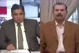 Current Affairs (Opposition Mein Kitna Dam Kham) – 20th January 2018