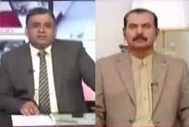 Current Affairs (Pak America Relations) – 29th October 2017
