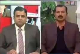 Current Affairs (Pakistan Mein Phir Dehshatgardi) – 21st January 2017