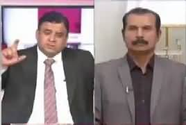 Current Affairs (Panama Case Verdict Reserved) – 22nd July 2017