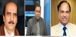 Current Affairs (PTI Ke Androni Ikhtalafaat) - 26th January 2020