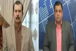 Current Affairs (Shahbaz Sharif Reached Pakistan) – 9th June