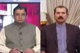 Current Affairs (Tahir ul Qadri APC) – 30th December 2017