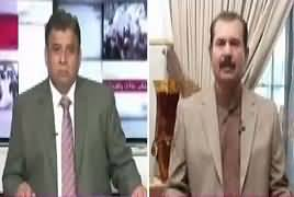 Current Affairs (Was Govt Eligible To Present Budget) – 28th April 2018