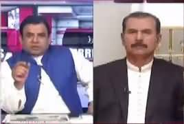 Current Affairs (What Is Nawaz Sharif's Stance) – 12th August 2017