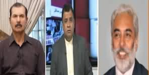 Current Affairs (Why Businessmen Afraid of FBR) - 6th October 2019